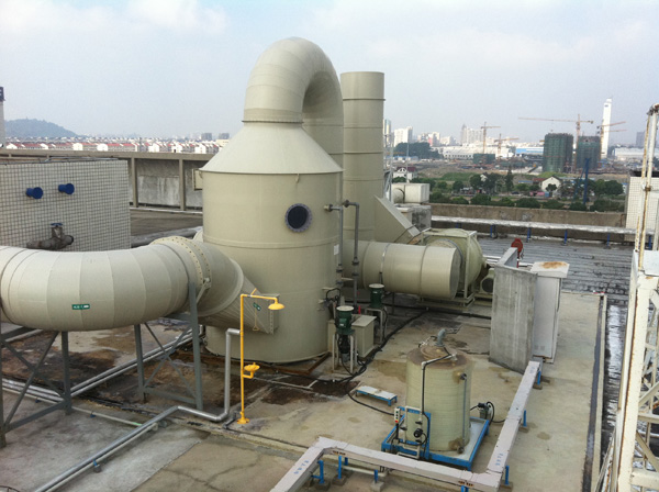 Dingxin electronic exhaust gas treatment equipment